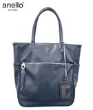anello Vintage Synthetic Leather Premium Commuter Pass Holder Tote