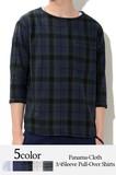 ◆2017春夏新作パナマ先染め柄込みプルオーバーシャツ(七分袖)◇全5色◇