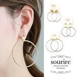 Pierced Earring Earring Hoop Design Ring Triangle Triangle Round Bijou