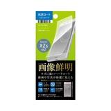 Xperia XZs/XZ用 液晶保護フィルム 光沢/アンチグレア/衝撃吸収/衝撃吸収EX