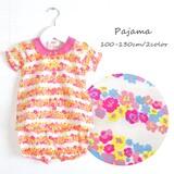【再入荷】【夏物】綿100% 襟付き 花柄のボーダー 半袖パジャマ 女の子