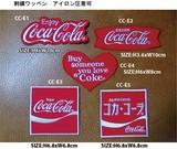 COCA COLA 刺繍ワッペン