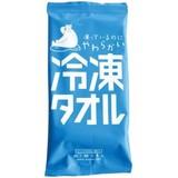 冷凍タオル/日本製 熱中症 アウトドア レジャー スポーツ ノベルティ