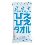 そのまま冷たいひえひえタオル/日本製 熱中症 アウトドア レジャー スポーツ ノベルティ