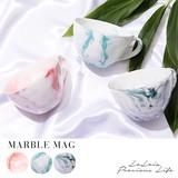 【LAインポート】Marble mag(大理石柄マグ)