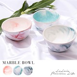 Marble bowl(大理石柄ボウル)