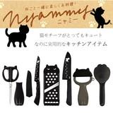 貝印 kai Nyammy ねこ の 包丁/スライサ/フルーツナイフ/キッチンバサミ/ピーラー/しゃもじ