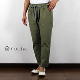 Material Stretch Tapered Cropped Pants 2017 Summer Natural