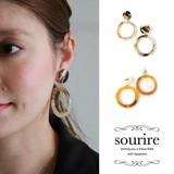 Pierced Earring Earring Tortoiseshell Button Button Ring Round Plate