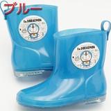 ベビーレインブーツ  I'm Doraemon SA-01393 ブルー