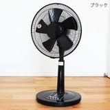 30cmメカ式扇風機1台(ブラック)/夏 快適 お洒落