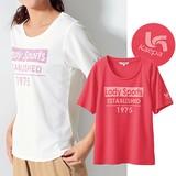 UV半袖クルーTシャツ(Kaepa) 【大きいサイズも展開】