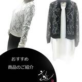 Introduction Lace Jacket 2017 S/S