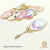 【Notle】Stand hand mirror-全7種-