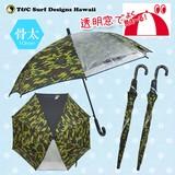 【T&C Surf Designs Hawaii】子供用雨傘 1駒透明ビニール迷彩柄