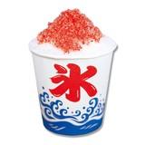 【夏祭り】紙氷カップ 氷 400ml