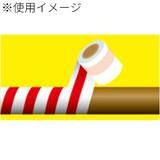 【夏祭り】HEIKO紅白ポリテープ