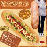 【再入荷】まるで「パン」みたいなスリーピングピロー(ホットドック) 全1種♪ BIGな100cm