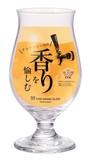Craft Beer Glass Aroma Glass