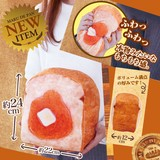 【新発売】まるで「パン」みたいな もちもちピロー 全6種♪ クッション