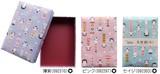 【特価販売】こけし紙工藝シリーズ 文庫箱(小)