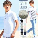 【IMP】マルチパターン鹿の子ポロシャツ