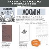 【予約販売】M(A)スケジュール帳*Schedule book* ムーミンMOOMIN 手帳 週間A5スリムライフ
