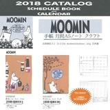 【予約販売】M(B)スケジュール帳*Schedule book* ムーミンMOOMIN 月間A5ノートクラフト