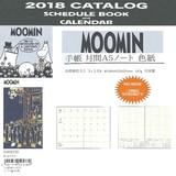 【予約販売】M(C)スケジュール帳*Schedule book* ムーミンMOOMIN 月間A5ノート 色紙