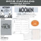 【予約販売】M(D)スケジュール帳*Schedule book*ムーミンMOOMIN 月間ミニノート