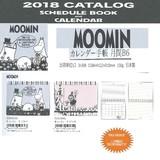 【予約販売】M(F)スケジュール帳*Schedule book* ムーミンMOOMIN カレンダー手帳 月間B6