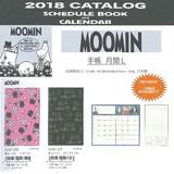 【予約販売】M(I)スケジュール帳*Schedule book*ムーミンMOOMIN 手帳 月間L