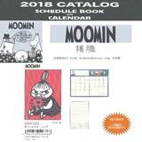【予約販売】M(J)スケジュール帳*Schedule book* ムーミンMOOMIN 手帳 月間L
