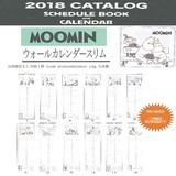【予約販売】M(K)カレンダー*Calendar* ムーミンMOOMIN ウォールカレンダースリム