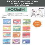 【予約販売】M(L)カレンダー*Calendar* ムーミンMOOMIN ウォールカレンダースクエア