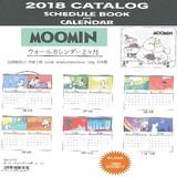【予約販売】M(M)カレンダー*Calendar* ムーミンMOOMIN ウォールカレンダー2ヶ月