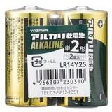 アルカリ乾電池 単2形 2本入 シュリンクパック