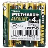 アルカリ乾電池 単4形 4本入 シュリンクパック