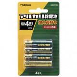 アルカリ乾電池 単4形 4本入 ブリスターパック