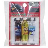 Red Plastic Bottle Pencil Cover 3 Pcs Set
