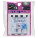 Pink Plastic Bottle Pencil Cover 3 Pcs Set