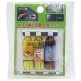 Green Plastic Bottle Pencil Cover 3 Pcs Set