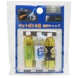 Blue Plastic Bottle Pencil Cover 3 Pcs Set
