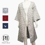 Peacock Jacquard Long Robe 2017 S/S