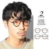 Excellent カジュアル メンズ メガネ サングラス コンビフレームロイドメガネ 622482