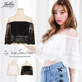 3WAY Embroidery Lace Bust Frill Top