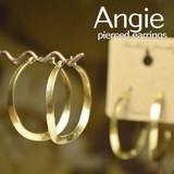 再入荷【Angie】 無垢真鍮 ねじれオーバルフープゴールド ピアス!シンプル&フェミニン
