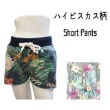 2017 S/S Hibiscus Tropical Shor Pants Fleece Cut