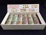Floral Pattern Washi Tape Tools/Furniture Set