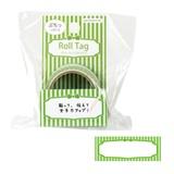 Sticky Note Stripe Green